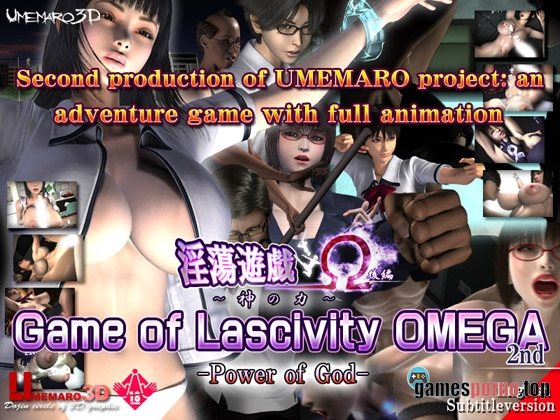 Game of Lascivity OMEGA (The Second Volume) v.1.42