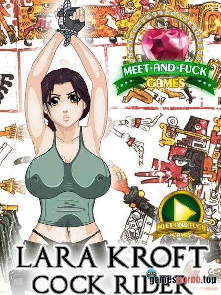 Lara Kroft - Cock Rider